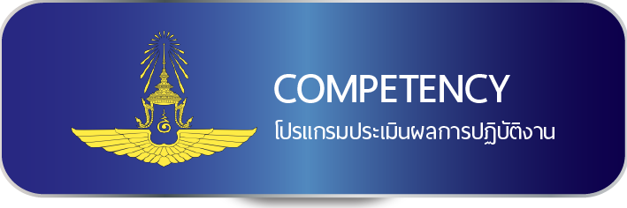 competency 01